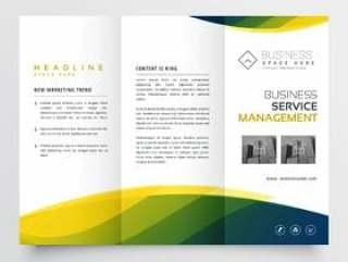 创意商业三栏式小册子传单模板设计