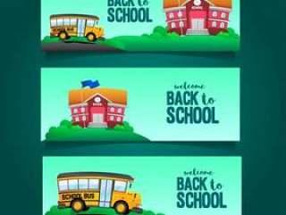 回到学校的横幅有公共汽车学校例证的