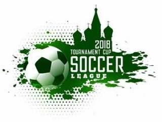 足球联赛俄罗斯比赛抽象体育背景
