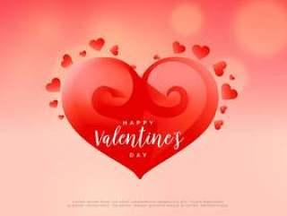 创意红心设计的情人节' s天