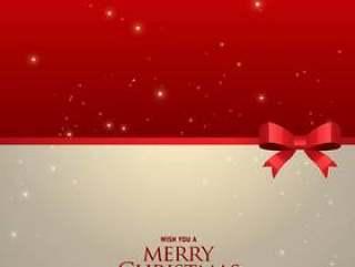 圣诞节背景与空间为您的文本