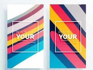 七彩条纹矢量垂直卡设计