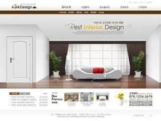 家居装饰类网页模板PSD分层