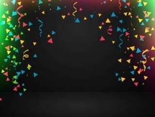 与五彩纸屑的抽象庆祝背景