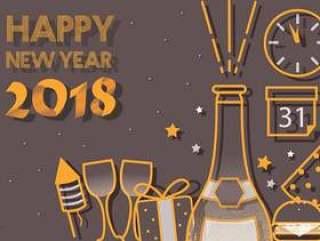 新年快乐2018年矢量艺术