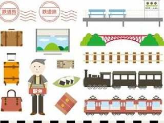 旅行01(火车旅行套装01)