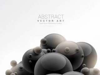 黑色3d球体分子背景