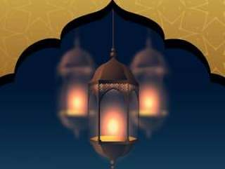 伊斯兰节日eid穆巴拉克与垂悬l的美丽背景