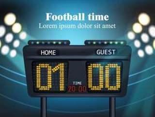 足球比赛得分的电子板