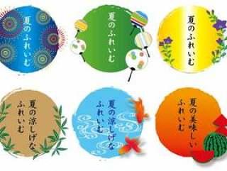 日本风格的框架