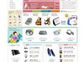 商场购物类模板PSD分层(93)