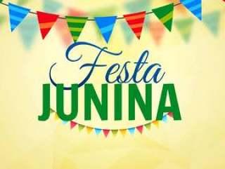 巴西传染媒介设计党junina 6月节日