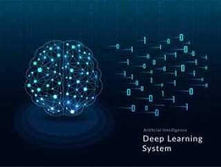 人体大脑由网格数字网络在矩阵上矢量素材下载