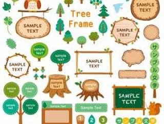 树框架集01