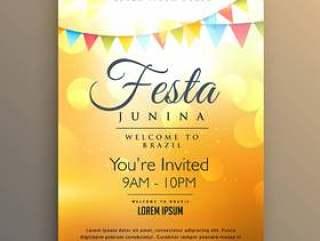拉丁美洲的节日junina节日背景海报设计