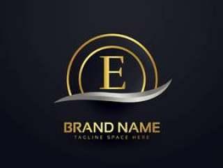 优质信E徽标设计金色模板