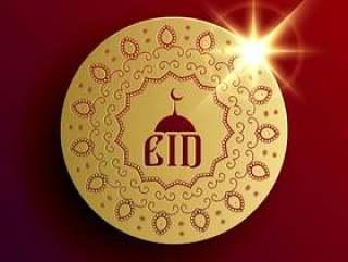 与曼陀罗装饰的优质eid节日背景