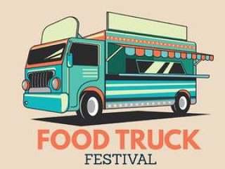餐厅送货服务或街头美食节的食物卡车