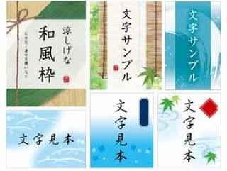 酷日本风格的框架