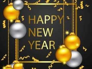 新年快乐金色和黑色的颜色