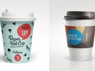 咖啡杯奶茶杯子智能贴图素材