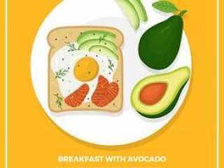 平的早餐与鳄梨矢量图
