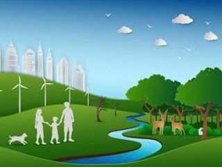 家庭回到纸艺术风格的绿色自然景观