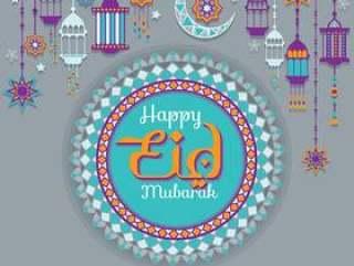 图在五颜六色的灯笼,清真寺,星星和月亮的开斋节装饰穆斯林社区节庆祝的背景