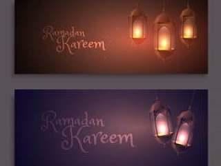 斋月贾巴尔横幅与挂灯