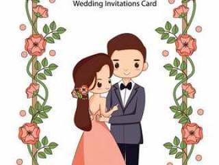 逗人喜爱的婚礼夫妇的例证婚姻的邀请卡片的。