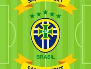 巴西足球补丁