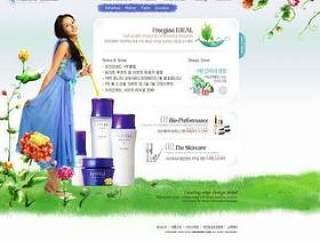 化妆品类模板PSD分层(11)