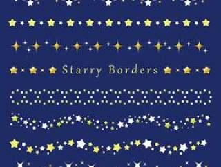 一组与各种星星图案相配的边框。