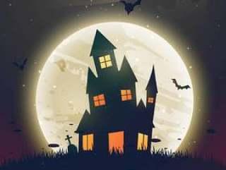 在月亮前面的可怕闹鬼的万圣节房子