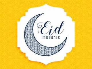 新月装饰eid穆巴拉克月亮设计