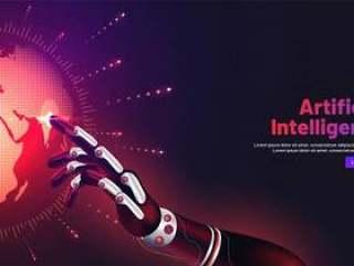 人工智能时代或虚拟现实的概念矢量素材下载