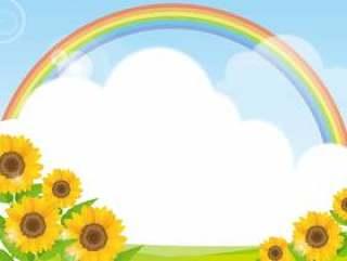 向日葵和彩虹