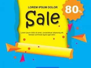 纸销售横幅平蓝色和黄色
