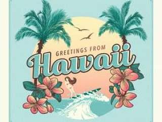 从夏威夷复古明信片矢量的问候