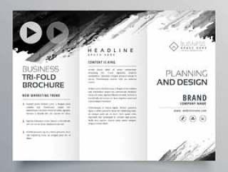 抽象的黑色墨水灯笼演示文稿模板为您的品牌