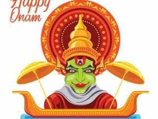 五颜六色的Kathakali的例证为南印度喀拉拉邦的愉快的Onam节日