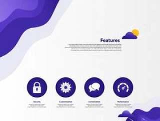新潮流登陆页面网站矢量模板设计