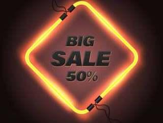 促销折扣广告元素的销售横幅。