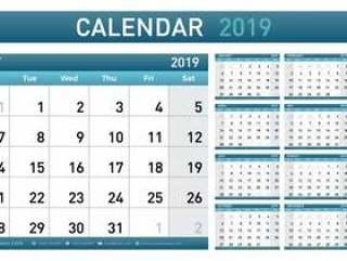 Calendar Planner 2019年