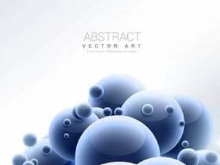 抽象的蓝色球体分子背景