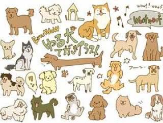可能用于新年5狗的插图