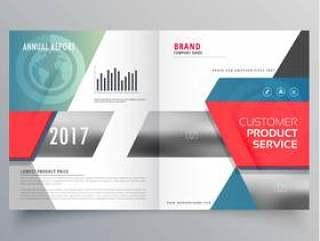现代创意商业杂志封面或双折页宣传册模板
