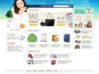 商场购物类模板PSD分层(53)