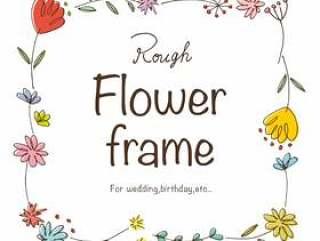 粗糙的手写的花框架