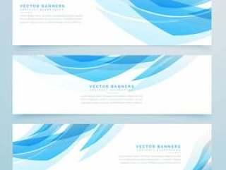 抽象的浅蓝色横幅集设计